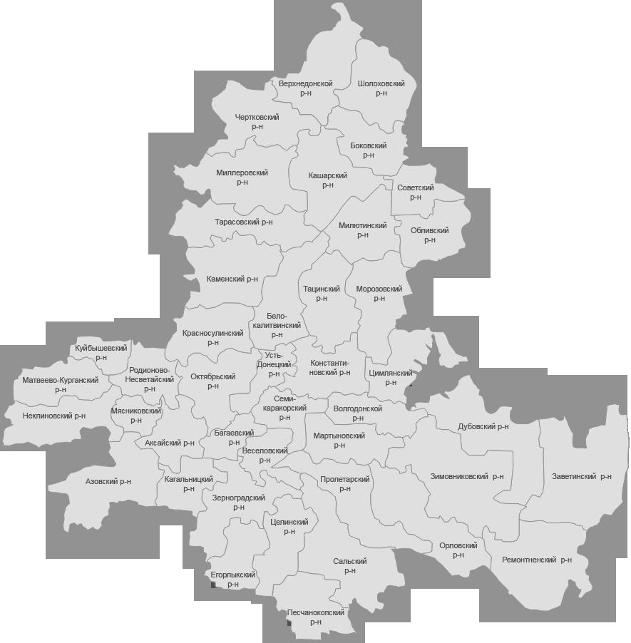 контурные карты ростовской области гдз