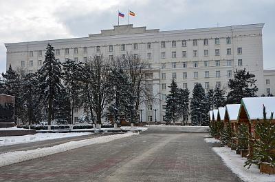 Поздравление с Днём работника прокуратуры Российской Федерации