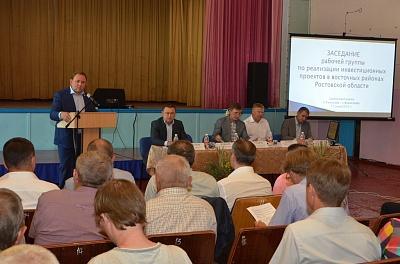 Виктор Дерябкин: «Создание кластера мясного производства будет способствовать развитию восточных районов Ростовской области»